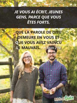 1 Jean 2.14