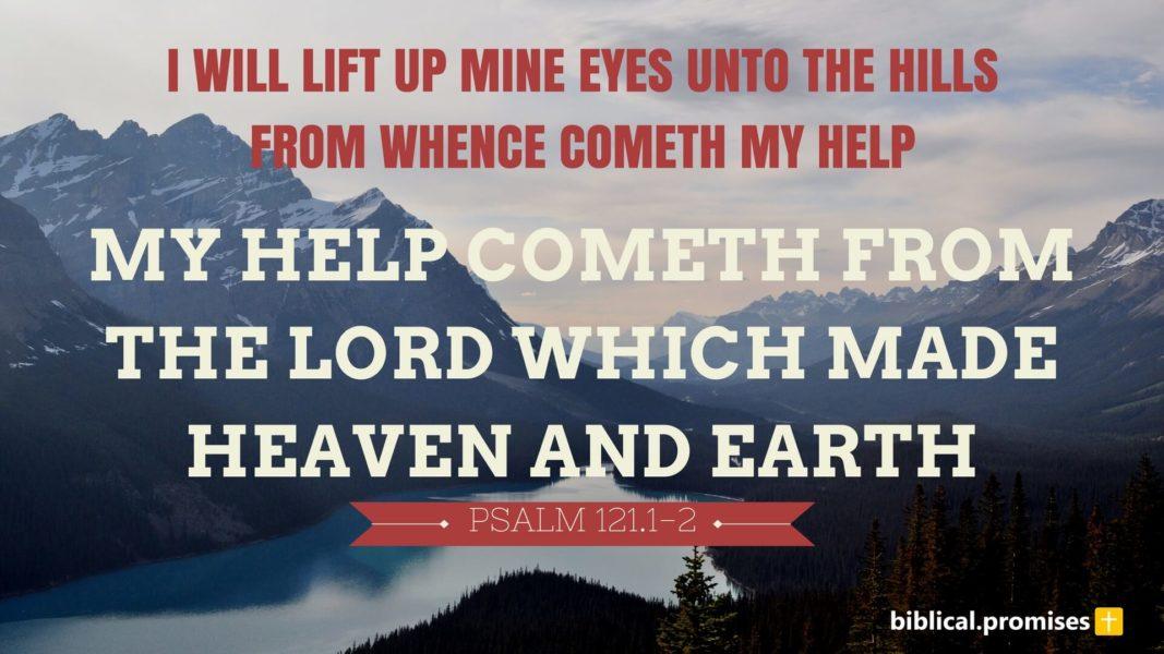 Psalm 121.1-2