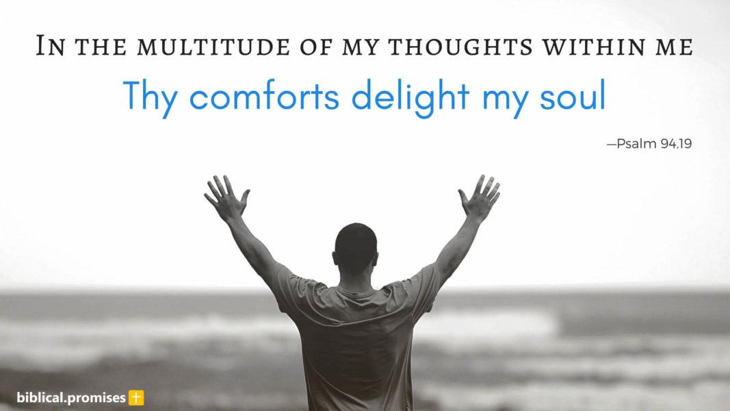 Psalm 94.19
